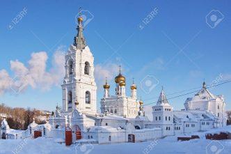 Perm russie